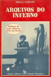 ARQUIVOS DO INFERNO - 1982